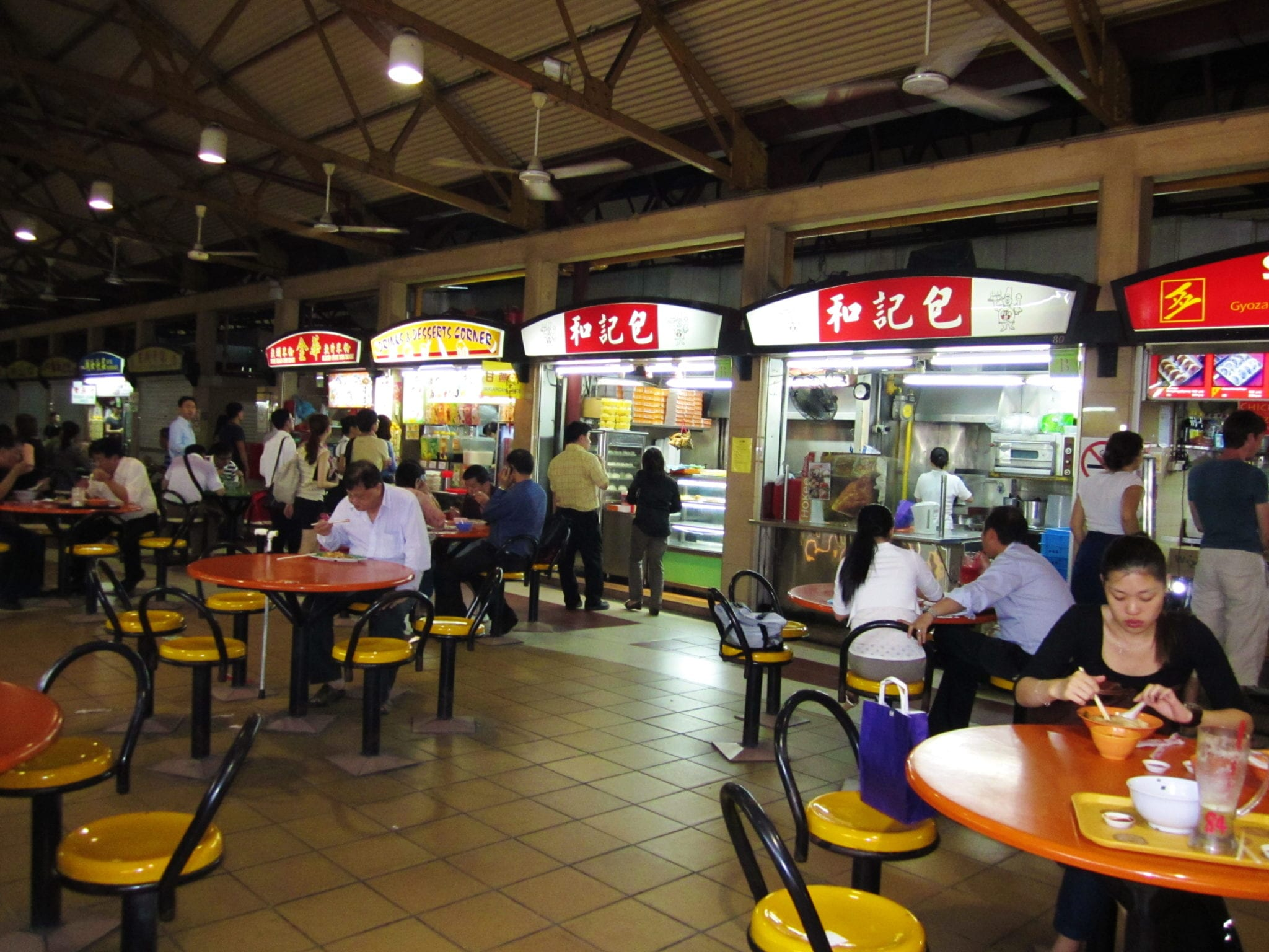 Nice Food Court In Singapore