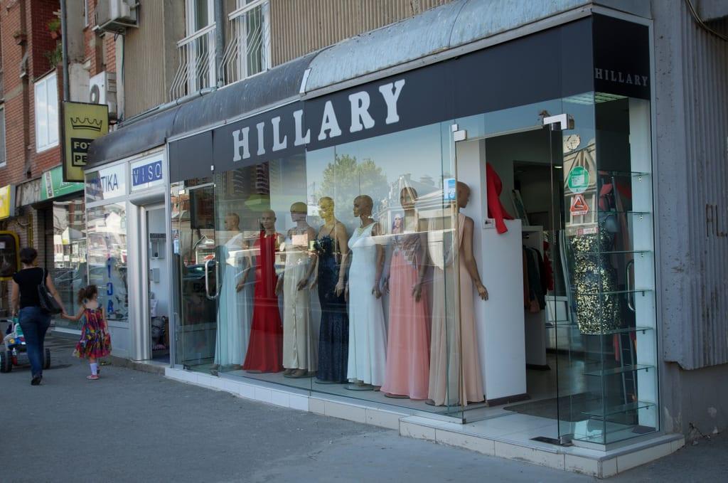 Hillary Store