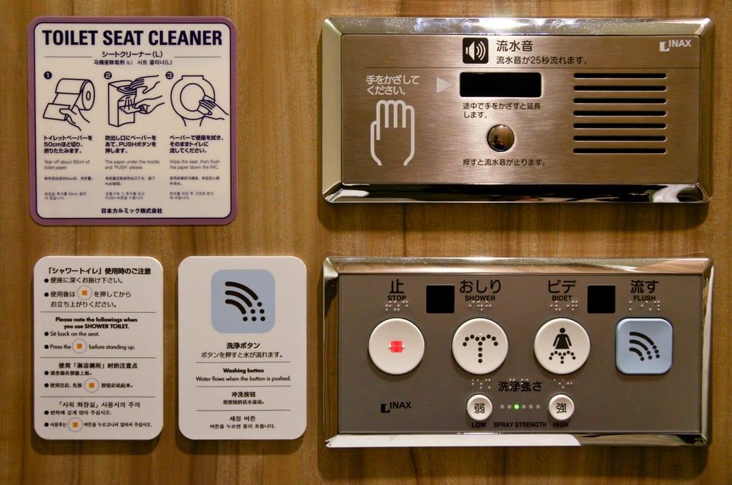 Japanese Toilet Controls