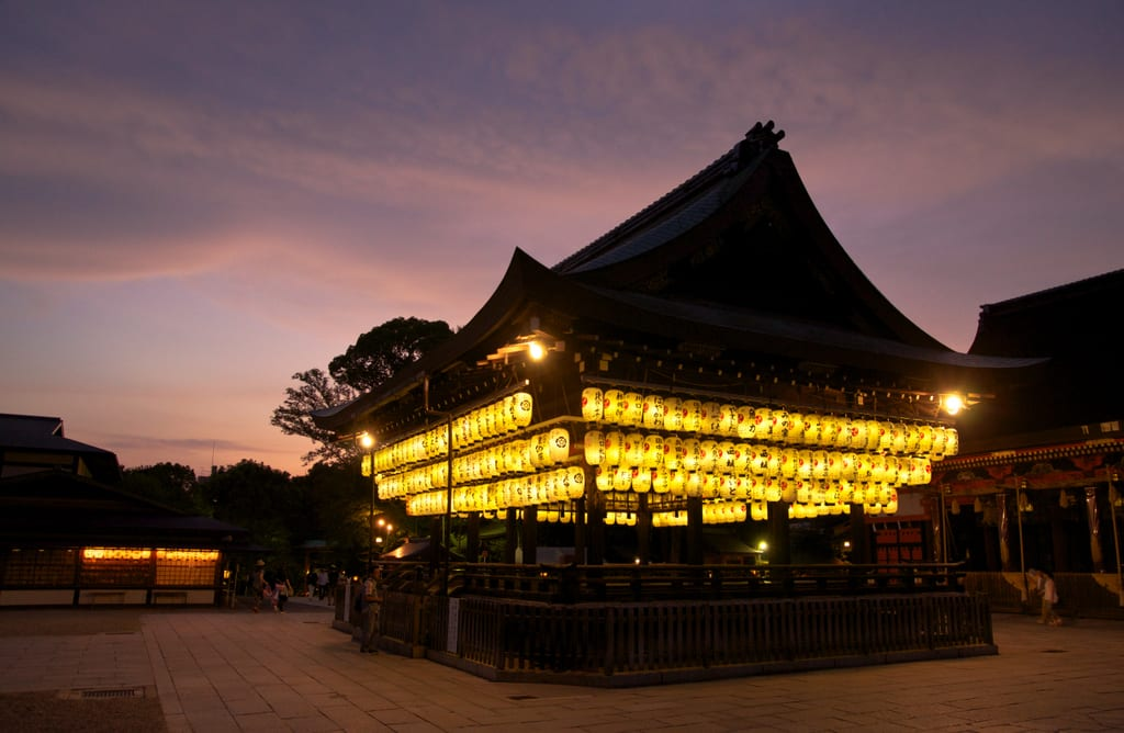 Yasaka Shrine Kyoto Sunset