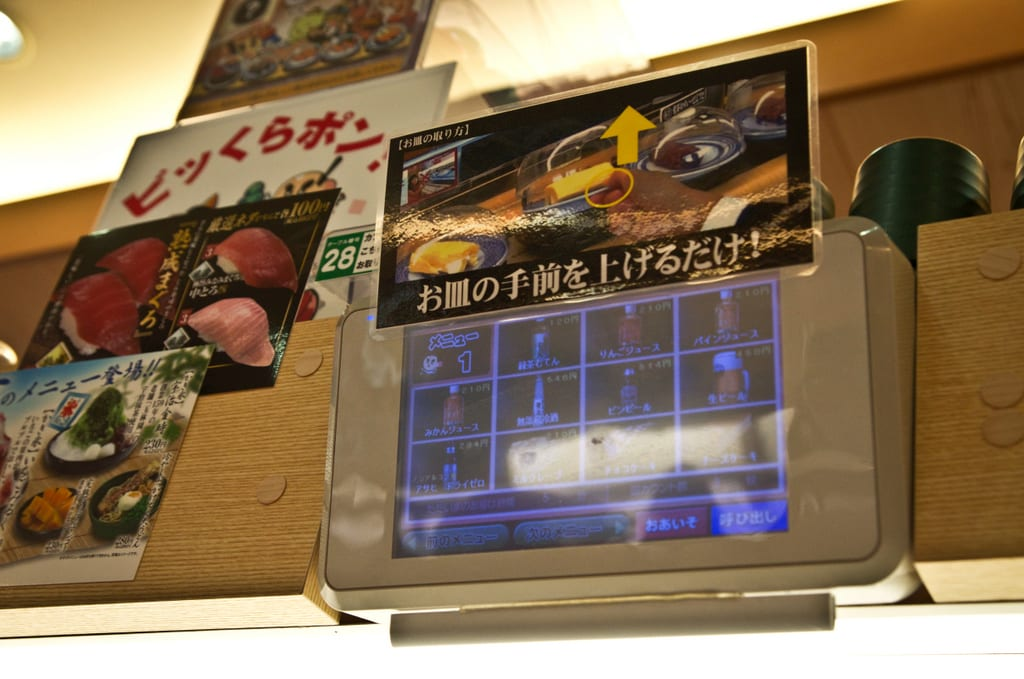 Automatic Sushi