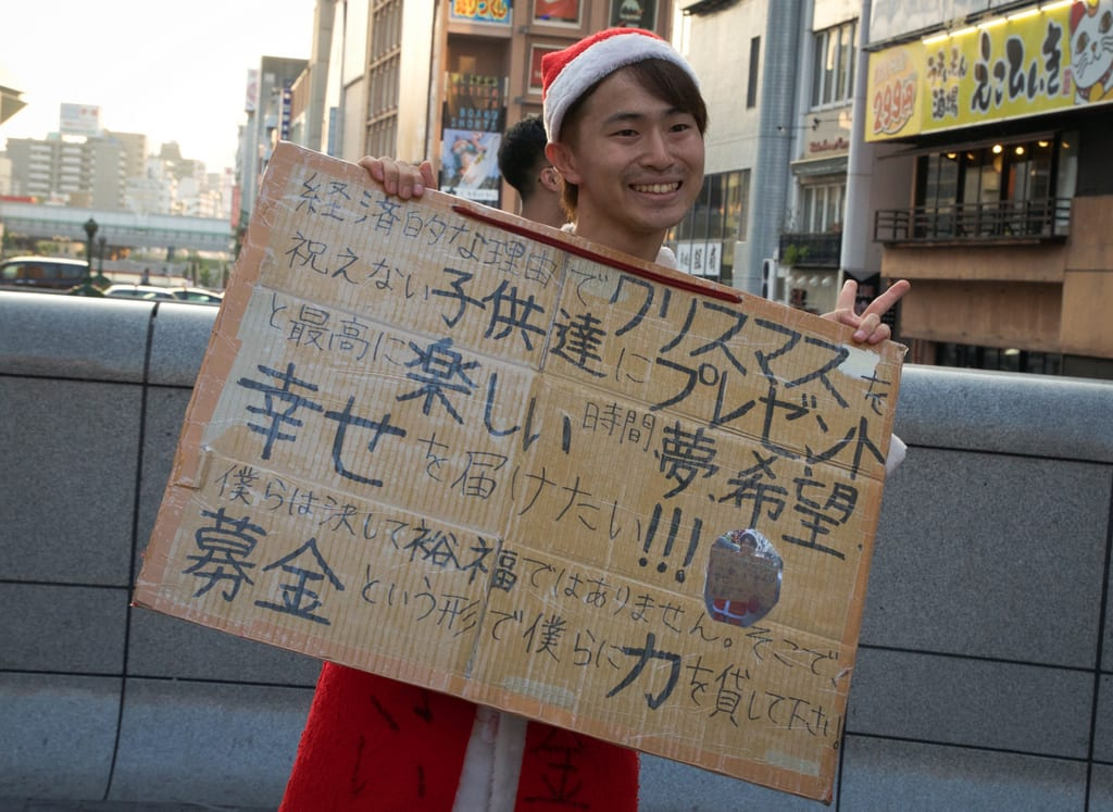 Osaka Santa