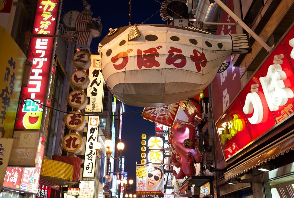 Osaka Blowfish